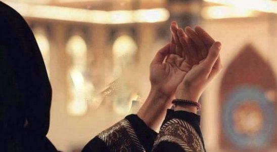 Regl olan bayanlar cuma günü hangi duayı okumalı?