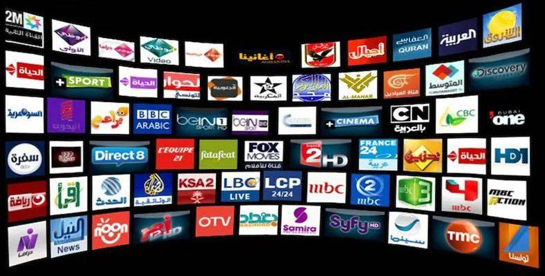 IP TV Nedir, Hangi IP TV'ler Yasa Dışı?